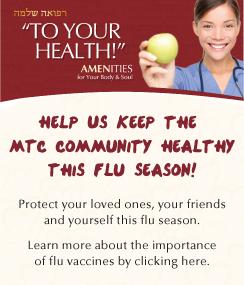 flu-shot-web-button